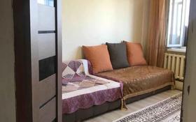 3-комнатная квартира, 61.1 м², 6/9 этаж, Биржан Сала 3 за 18.3 млн 〒 в Нур-Султане (Астана), Сарыарка р-н
