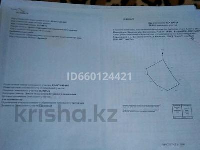 Дача с участком в 22 сот., 17 за 8 млн 〒 в Каскелене — фото 8
