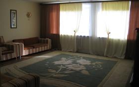 6-комнатный дом помесячно, 245 м², мкр Каменское плато, Олимпийская 77 за 280 000 〒 в Алматы, Медеуский р-н