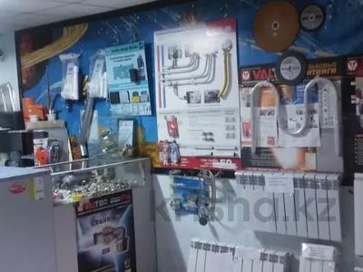 Магазин площадью 60.9 м², Катаева 13 за 12 млн 〒 в Павлодаре — фото 2