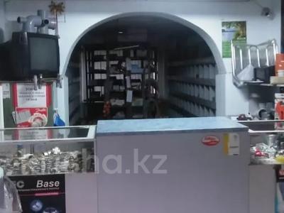 Магазин площадью 60.9 м², Катаева 13 за 12 млн 〒 в Павлодаре — фото 3