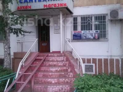 Магазин площадью 60.9 м², Катаева 13 за 12 млн 〒 в Павлодаре