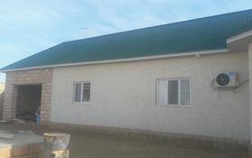 Участок 100 соток, Мунайшы село 127 — Жанакурлы-2 за 3.5 млн 〒 в Жетыбае