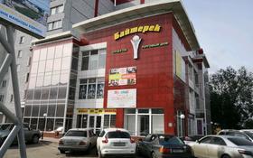 Магазин площадью 840 м², улица Нурсултана Назарбаева за 380 млн 〒 в Петропавловске