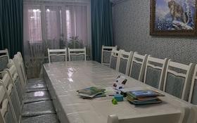 4-комнатная квартира, 87 м², 3/5 этаж, Шугыла 40 — Муратбаева за 17 млн 〒 в