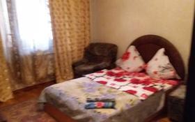 1-комнатная квартира, 32 м² посуточно, мкр Айнабулак-1, Магазин Омич за 5 000 〒 в Алматы, Жетысуский р-н