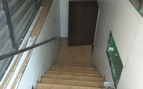 Помещение площадью 265 м², Панфилова 98 за 2 000 〒 в Каскелене