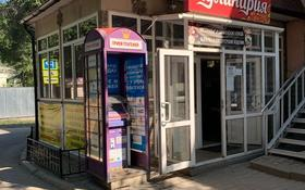Магазин площадью 600 м², мкр №12, №12 мкр 19б — Шаляпина за 4 000 〒 в Алматы, Ауэзовский р-н