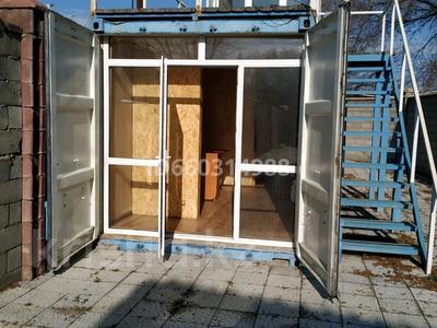 Здание, площадью 300 м², Жарокова 2/1 за 40 млн 〒 в Каскелене — фото 15