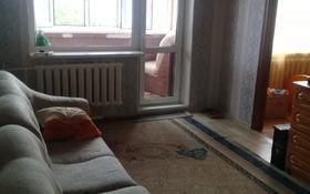 3-комнатная квартира, 50 м², 5/5 этаж, В. Чкалова 4 за 10.5 млн 〒 в Костанае