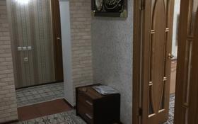 4-комнатная квартира, 87.7 м², 2/5 этаж, Сырым Датова 11а за 25 млн 〒 в Атырау