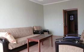 3-комнатная квартира, 64 м², 5/5 этаж, Гумарова 88 за 11.5 млн 〒 в Атырау