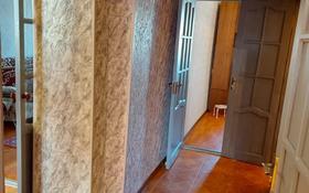 3-комнатная квартира, 76 м², 4/5 этаж, 4 микрорайон — Сидранского за 19 млн 〒 в Капчагае