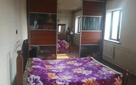 6-комнатный дом, 211 м², 6 сот., Коктем за 25 млн 〒 в Таразе