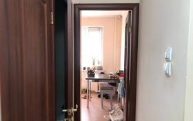 3-комнатная квартира, 47.4 м², 1/5 этаж, Ораз Исаева 83/1 за 15 млн 〒 в Уральске