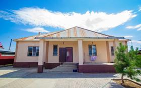 7-комнатный дом, 250 м², 6 сот., Мкр Восточный за 35 млн 〒 в Талдыкоргане