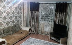 3-комнатная квартира, 105 м², 7/9 этаж, мкр 12 53 за 21 млн 〒 в Актобе, мкр 12