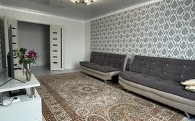 5-комнатная квартира, 100 м², 9/9 этаж, проспект Мира (5 микрорайон) за 24 млн 〒 в Темиртау