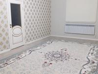 5-комнатный дом, 144.11 м², 10 сот.