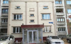 Здание, мкр Таугуль-1, Мкр Таугуль-1 45А площадью 365 м² за 1.5 млн 〒 в Алматы, Ауэзовский р-н