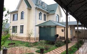 5-комнатный дом, 220 м², 10 сот., Академгородок за 59 млн 〒 в Шымкенте, Каратауский р-н