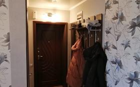 1-комнатная квартира, 32.3 м², 5/6 этаж, проспект Строителей 22 — Язев за 9.5 млн 〒 в Караганде, Казыбек би р-н