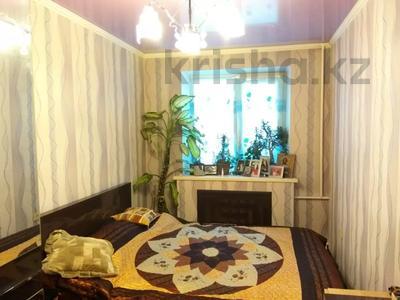 3-комнатная квартира, 60 м², 3/4 этаж, Толе Би (Комсомольская) — Аносова за 20 млн 〒 в Алматы, Алмалинский р-н