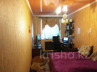 3-комнатная квартира, 60 м², 3/4 этаж, Толе Би (Комсомольская) — Аносова за 20 млн 〒 в Алматы, Алмалинский р-н — фото 5