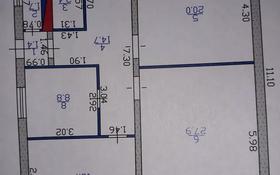 3-комнатный дом, 91 м², 9 сот., 23 микрайон 7/2 за 8 млн 〒 в Усть-Каменогорске