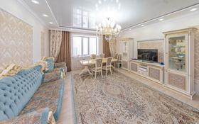 4-комнатная квартира, 170 м², 7/10 этаж, Нажимеденова 12а за ~ 82 млн 〒 в Нур-Султане (Астана), Алматы р-н