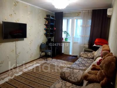 2-комнатная квартира, 43.1 м², 4/4 этаж, Шагабутдинова 63 — Толе би за 18.5 млн 〒 в Алматы, Алмалинский р-н