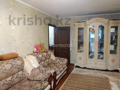 2-комнатная квартира, 43.1 м², 4/4 этаж, Шагабутдинова 63 — Толе би за 18.5 млн 〒 в Алматы, Алмалинский р-н — фото 2