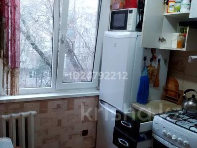 2-комнатная квартира, 43.1 м², 4/4 этаж, Шагабутдинова 63 — Толе би за 18.5 млн 〒 в Алматы, Алмалинский р-н — фото 6