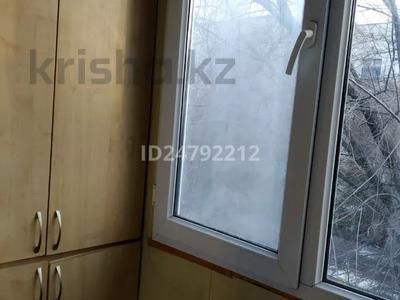 2-комнатная квартира, 43.1 м², 4/4 этаж, Шагабутдинова 63 — Толе би за 18.5 млн 〒 в Алматы, Алмалинский р-н — фото 10