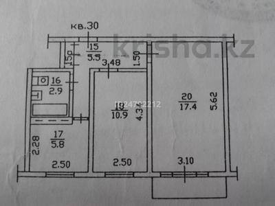 2-комнатная квартира, 43.1 м², 4/4 этаж, Шагабутдинова 63 — Толе би за 18.5 млн 〒 в Алматы, Алмалинский р-н — фото 13