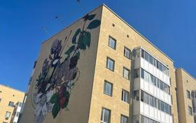 1-комнатная квартира, 36 м², 4/5 этаж, С-409 за 12.5 млн 〒 в Нур-Султане (Астане), Сарыарка р-н