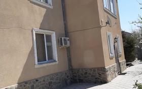 5-комнатный дом помесячно, 360 м², 10 сот., 29-й мкр за 600 000 〒 в Актау, 29-й мкр