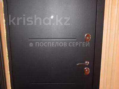 2-комнатная квартира, 43.8 м², 4/4 этаж, мкр Алатау (ИЯФ) за 10 млн 〒 в Алматы, Медеуский р-н — фото 10