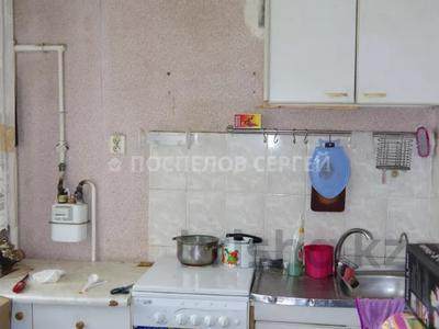 2-комнатная квартира, 43.8 м², 4/4 этаж, мкр Алатау (ИЯФ) за 10 млн 〒 в Алматы, Медеуский р-н — фото 6