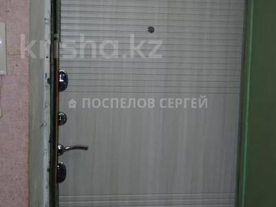 2-комнатная квартира, 43.8 м², 4/4 этаж, мкр Алатау (ИЯФ) за 10 млн 〒 в Алматы, Медеуский р-н — фото 9