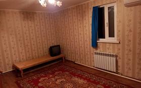 3-комнатный дом помесячно, 100 м², 6 сот., Ак депо — Чайковский за 55 000 〒 в Атырау, Ак депо