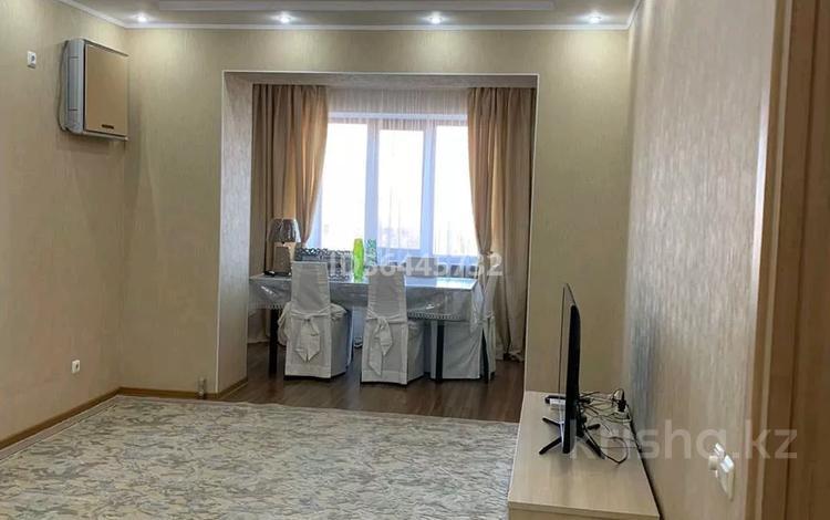 4-комнатная квартира, 85.5 м², 4/5 этаж, Ауезава 55 — Сүлейменов за 23 млн 〒 в