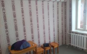 1-комнатная квартира, 16 м², 3/5 этаж помесячно, мкр Сайран, Мкр Сайран 71А за 60 000 〒 в Алматы, Ауэзовский р-н