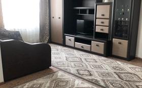 1-комнатная квартира, 53 м², 3/9 этаж помесячно, Мкр Коктем (7мкр) за 90 000 〒 в Талдыкоргане