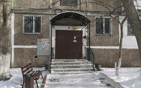 2-комнатная квартира, 44.6 м², 1/5 этаж, мкр Пришахтинск, 23й микрорайон 23 за 7 млн 〒 в Караганде, Октябрьский р-н
