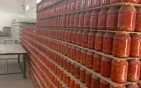 Цех по производству напитков и консерв за 490 млн 〒 в Шымкенте