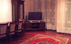 3-комнатная квартира, 130 м², 7/13 этаж помесячно, Аль-Фараби -Ходжанова 101 за 350 000 〒 в Алматы, Бостандыкский р-н