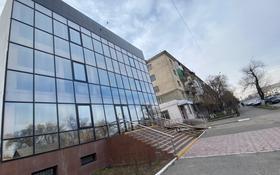 Офис площадью 600 м², Болтрик Шешен 7А — Жамбыла за 2 500 〒 в Таразе