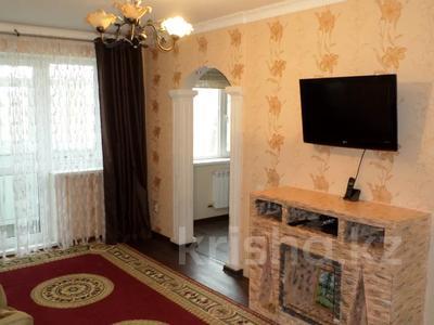 2-комнатная квартира, 50 м², 4/5 этаж, 7 микрорайон — проспект Металлургов за 5.3 млн 〒 в Темиртау — фото 3