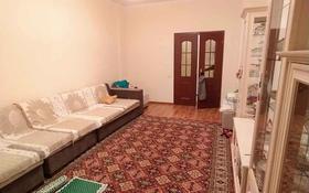 3-комнатная квартира, 110 м², 3/12 этаж, Туркестан за 41.5 млн 〒 в Нур-Султане (Астана), Есиль р-н